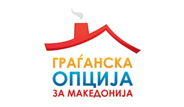 grom_logo1