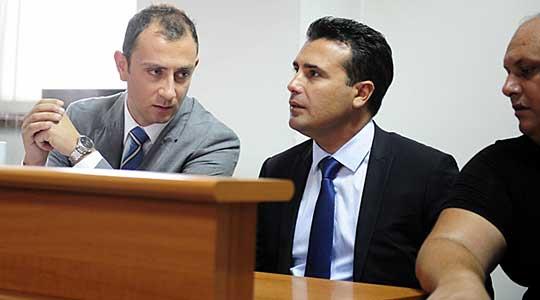 """Судењето за случајот """"Поткуп"""" одложено"""