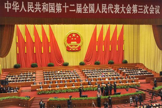Кинескиот Парламент отстрани 45 пратеници за купување гласови