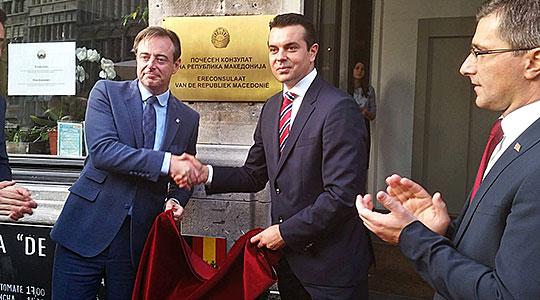 Отворен Почесен конзулат на Република Македонија во Белгија