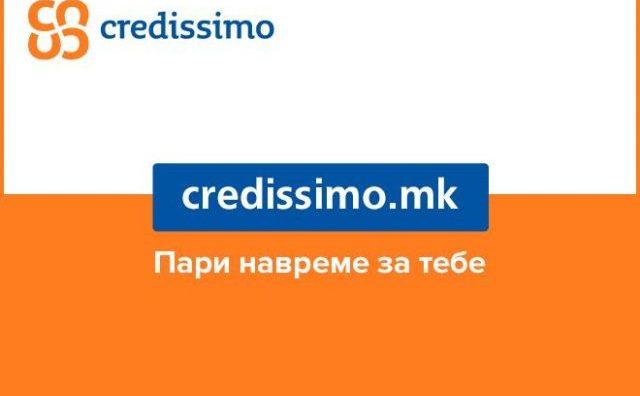 kredisimo-640x446
