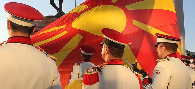 Изложба по повод 25 години независност на Република Македонија