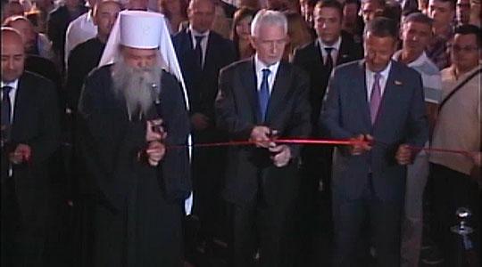 Отворен новиот Руски конзулат во Битола
