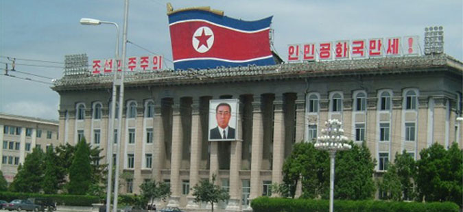 Северна Кореја забрани сарказам