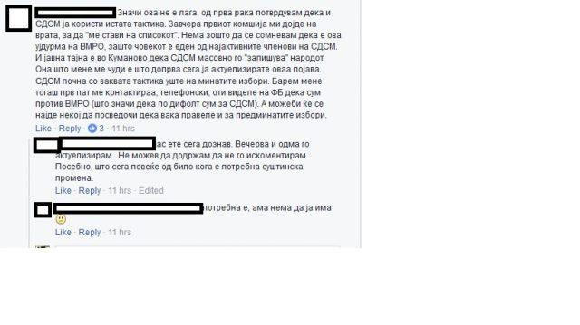 spisok2
