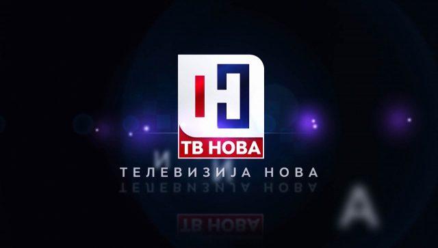 Редакциски став на ТВ Нова по повод обвинувањата на Љубомир Костовски
