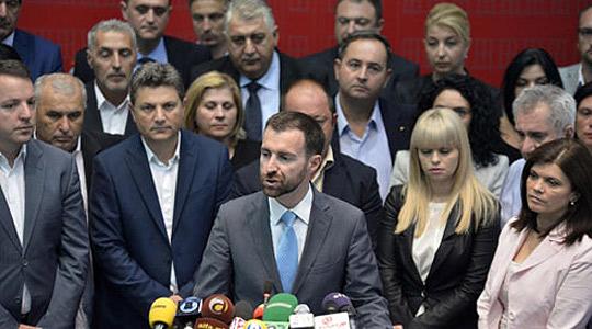 Пратеничка група на ВМРО-ДПМНЕ: Празников нека ни даде сила и верба да продолжиме да се бориме со сите предизвици
