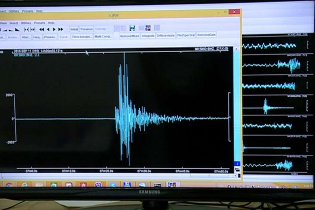 Земјотресите до 5,6 степени се силни, но не и разурнувачки