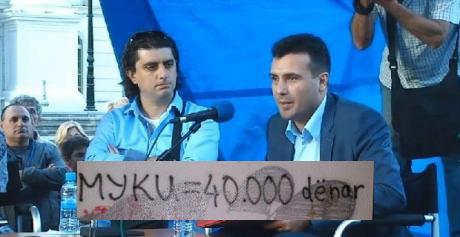 zekiri-i-zaev-gerila
