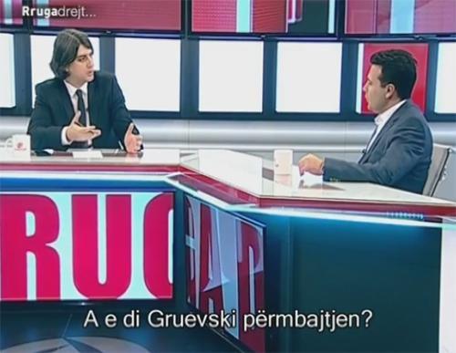 zekiri-zaev-intervju