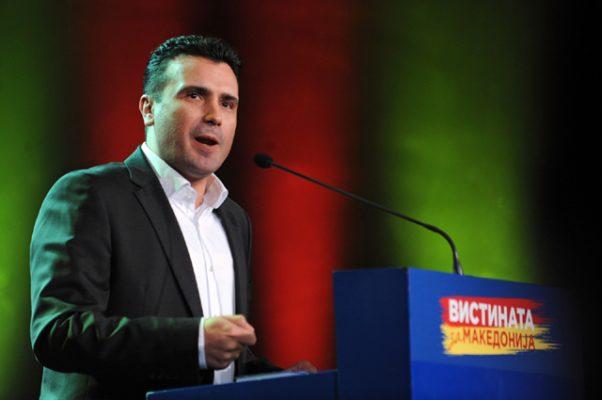 dvojazicnost Zoran zaev