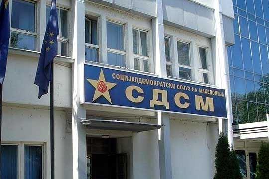 СДСМ бара одговорност од Спасов