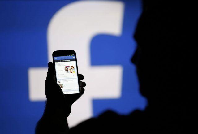 Европа без Фејсбук?