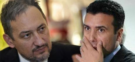 Press24: Пропадна идејата на Заев, наместо трет блок македонската десница пред обединување