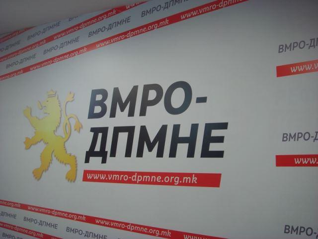 ВМРО-ДПМНЕ: Да се распушти собранието за да се стави крај на кризата