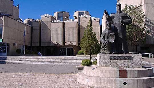Одржан првиот час по руски јазик од бесплатните курсеви