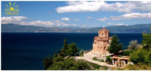 Македонија промовирана на турситичката карта во Данска