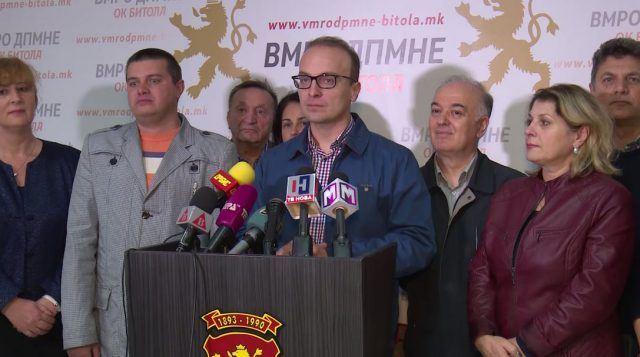 Милошоски: Народот ќе застане во одбрана на Уставот и унитарноста на Република Македонија