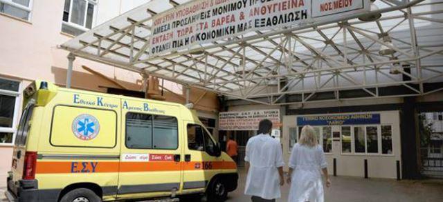Вработените во државните болници во Грција протестираат