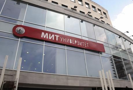 Aкција на МВР: Пронајдени неправилности во работата на МИТ Универзитетот