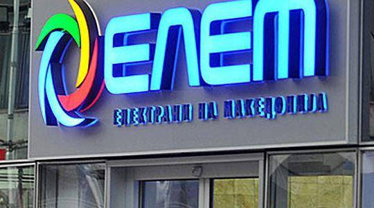 ЕЛЕМ Енергетика испорачува топлинска енергија