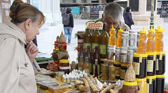 Фестивал на органска храна во Скопје