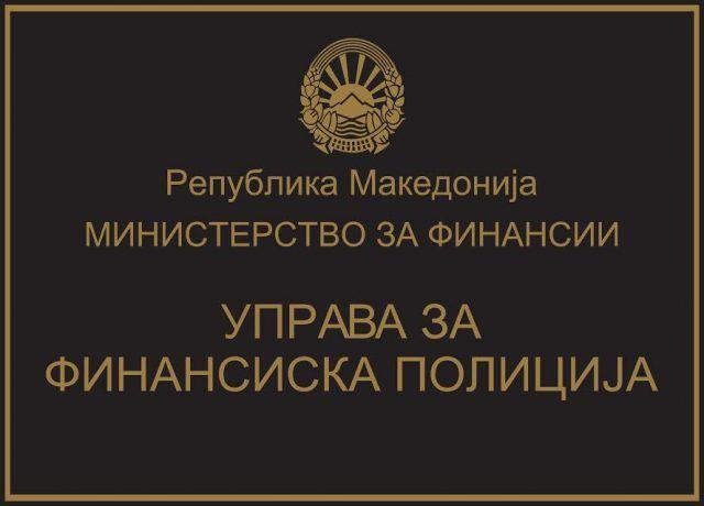 """Откриен криминал во ЈП """"Чистота и зеленило"""" од Куманово тежок 1.5 милиони денари"""