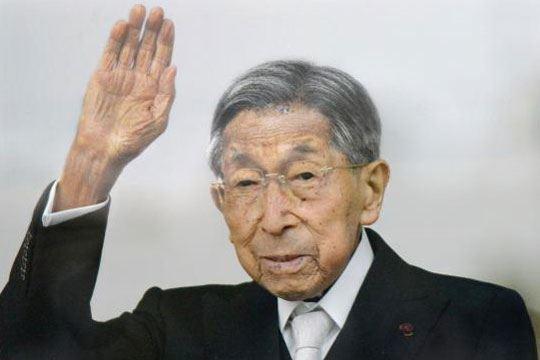Помладиот брат на поранешниот јапонски император Хорохито почина на 100 години