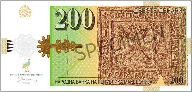 200-denari-640x309
