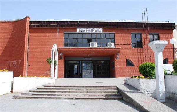 centar-za-kultura-ohrid