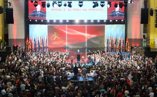 vmro-miting-boris-trajkovski-2016-12-custom-640x426