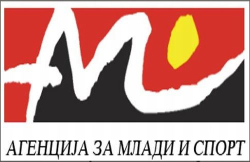 "АМС додели 500 стипендии ""Спортска надеж 2016"""
