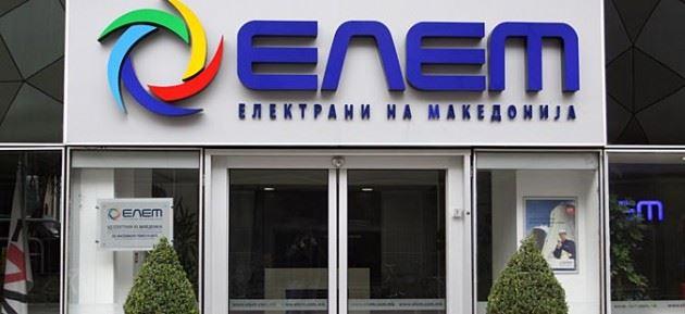ЕЛЕМ: СДСМ не знае што е оптимизација на домашното производството