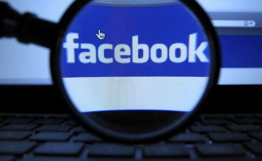 Блокирана една опција на Фејсбук