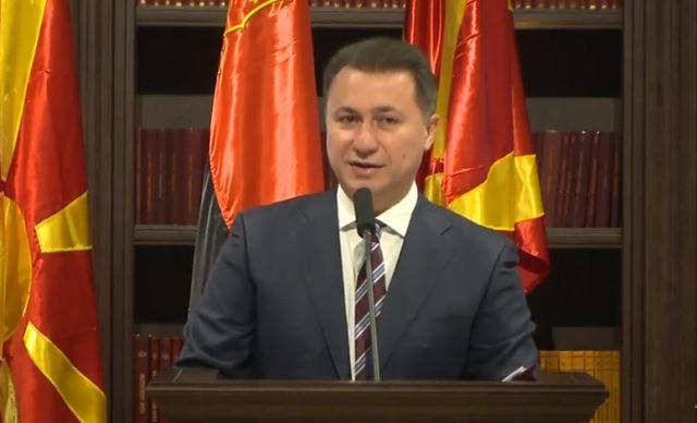 ВО ЖИВО: Груевски ќе промовира нова мерка од областа на здравството