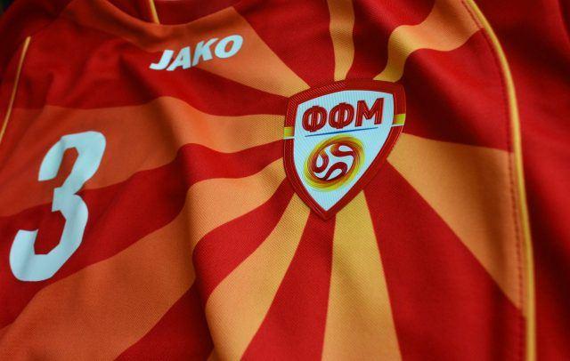 ФФМ го претстави новиот дизајн на репрезентативниот дрес! (ФОТО)