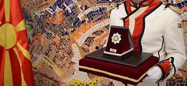 Орден за заслуги за Македонија за НБРМ