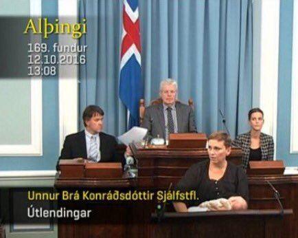 Исланд: Пратеничка дои бебе на собраниската говорница  (ВИДЕО)