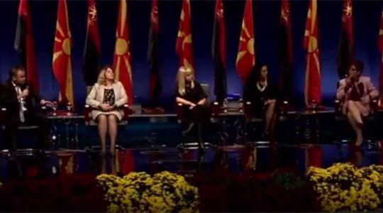 """Дискусија на ВМРО-ДПМНЕ за """"Улогата на жената во општествениот и политичкиот живот""""  (ВИДЕО)"""