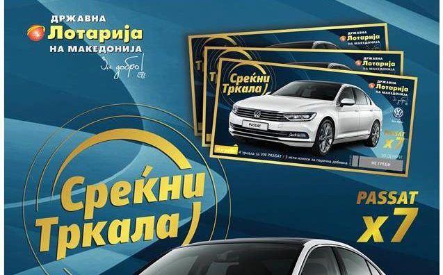 poster-srekni-trkala3-jpg1