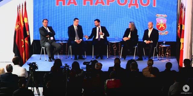 """Голем собир на ВМРО-ДПМНЕ во СЦ """"Борис Трајковски"""""""