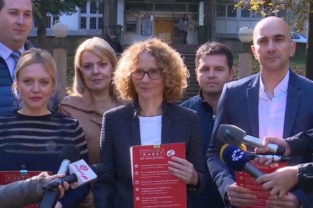 СДСМ: Ќе ја укинеме болничката партиципацијата