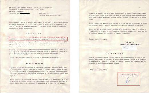 srbov-dokumenti