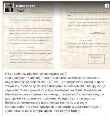 srbov-fb