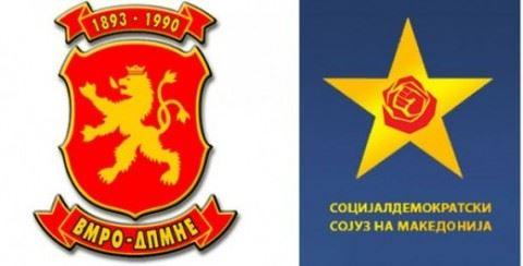 ВМРО-ДПМНЕ со сеопфатна програма,СДСМ со црна кампања