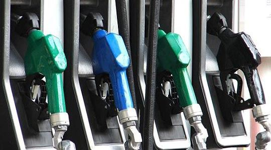 горивата