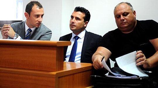 """Ново одложување на судењето за """"Поткуп"""""""