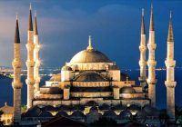 џамии