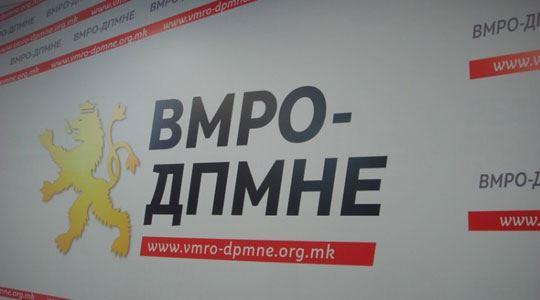 ВМРО-ДПМНЕ: СДСМ ќе продолжи со лагите, a ние и по 11 декември ќе продолжиме да го развиваме здравствениот систем