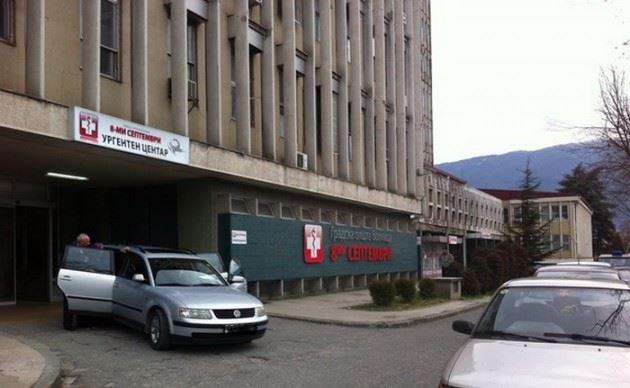 """Демолиран Ургентниот центар во ГОБ """"8 Септември"""""""